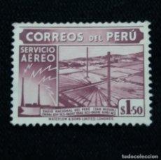 Sellos: CORRE0 DEL PERU, 1,50 S, RADIO NACIONAL,1952.NUEVO. Lote 183503672