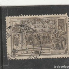 Selos: PERÚ1921 - YVERT NRO. 192 - JURA DE LA INDEPENDENCIA - USADO. Lote 189925068