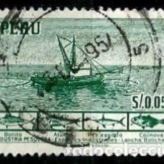 Sellos: PERÚ SCOTT: 0458-(1952) (INDUSTRIA PESQUERA. LANCHA BOLICHERA) USADO. Lote 191649796