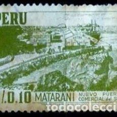 Sellos: PERÚ SCOTT: 0459-(1953) (PUERTO COMERCIAL DE MATARANI) USADO. Lote 191649896