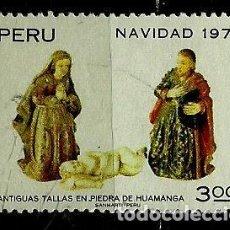 Sellos: PERÚ SCOTT: 0565-(1971) (NAVIDAD'71. TALLAS EN PIEDRA DE HUAMANGA) USADO. Lote 191650977