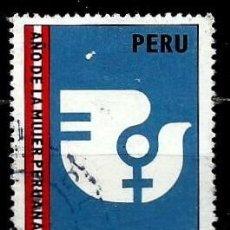 Sellos: PERÚ SCOTT: 0628-(1975) (AÑO DE LA MUJER PERUANA: EMBLEMA) USADO. Lote 191651148