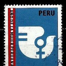 Sellos: PERÚ SCOTT: 0628-(1975) (AÑO DE LA MUJER PERUANA: EMBLEMA) USADO. Lote 191651168