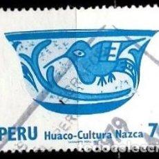 Sellos: PERÚ SCOTT: 0664-(1978) (HUACO - CULTURA NAZCA) USADO. Lote 191651310