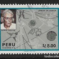 Sellos: PERÚ. YVERT Nº 855 USADO. Lote 196292822