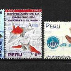 Sellos: PERU LOTE SELLOS USADOS - 20/19. Lote 199640662