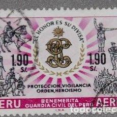 Sellos: SELLO GUARDIA CIVIL DE PERU AÑO 1966 EL HONOR ES SU DIVISA. Lote 205369966