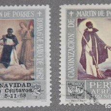 Sellos: LOTE DE DOS SELLOS CANONIZACION DE SAN MARTIN DE PORRES FRAY ESCOBA. Lote 205372515