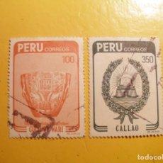 Sellos: PERU - CALLAO Y CULTURA WARI. Lote 205517421