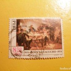 Sellos: PERU - JUNIN Y AYA CUCHO.. Lote 205517571