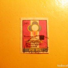 Sellos: PERU - 1964 CONGRESO EUCARISTICO NCIONAL.. Lote 205517807