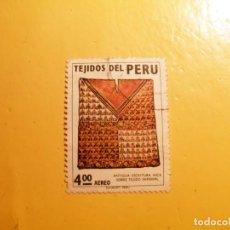 Sellos: PERU - TEJIDOS DEL PERU - ESCRITURA INCA.. Lote 205517918
