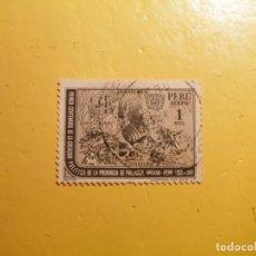Sellos: PERU - AGRICULTURA, GANADERÍA, MINERÍA Y ARQUEOLOGIA.. Lote 205518155
