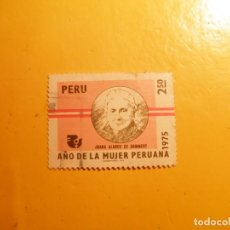 Sellos: PERU - JUANA ALARCO DE DAMMERT.. Lote 205518296