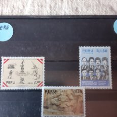 Sellos: PERU SERIES NUEVAS COMPLETAS 1976 Y 1986 MARTILES ARTE MONUMENTOS 9 DICIEMBRE. Lote 205533280