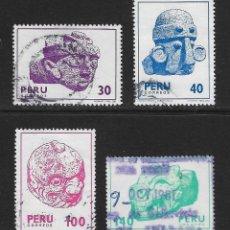 Sellos: PERÚ. YVERT NSº 695/98 USADOS. Lote 205670627