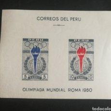 Sellos: PERÚ, JUEGOS OLÍMPICOS 1960 ROMA SIN DENTAR, MNH (FOTOGRAFÍA REAL). Lote 205885743