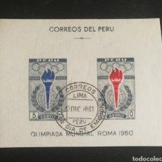 Sellos: PERÚ, JUEGOS OLÍMPICOS 1960 ROMA USADA (FOTOGRAFÍA REAL). Lote 205886128