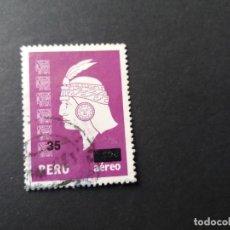 Selos: SELLO PERU USADO EL DE LA FOTO. VER TODOS MIS SELLOS NUEVOS Y USADOS. Lote 205887466