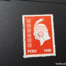 Selos: SELLO PERU USADO EL DE LA FOTO. VER TODOS MIS SELLOS NUEVOS Y USADOS. Lote 205887590