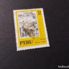 Sellos: SELLO PERU USADO EL DE LA FOTO. VER TODOS MIS SELLOS NUEVOS Y USADOS. Lote 206203201