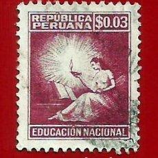 Sellos: PERU. 1950. EDUCACION NACIONAL. ALEGORIA. Lote 207857533