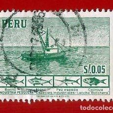 Sellos: PERU. 1952. INDUSTRIA PESQUERA. Lote 207858353