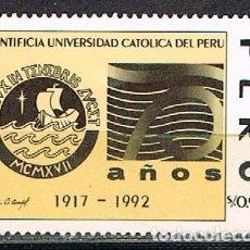 Sellos: PERÚ Nº 1450, ANIVERSARIO DE LA UNIVERSIDAD CATÓLICA DE PERÚ. NUEVO ***. Lote 210135285