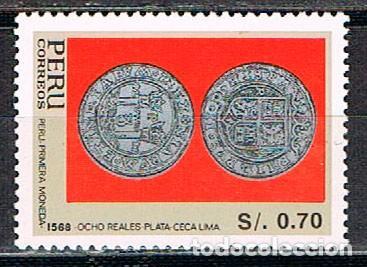 PERU 1449, PRIMERA ACUÑACIÓN DE MONEDA EN PERÚ (EMITIDA POR ESPAÑA), NUEVO *** (Sellos - Extranjero - América - Perú)