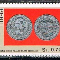 Sellos: PERU 1449, PRIMERA ACUÑACIÓN DE MONEDA EN PERÚ (EMITIDA POR ESPAÑA), NUEVO ***. Lote 210135695