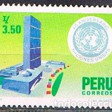 Sellos: PERU Nº 1311, 40 ANIVERSARIO DE LA FUNDACIÓN DE LAS NACIONES UNIDAS. ONU, NUEVO ***. Lote 210445711