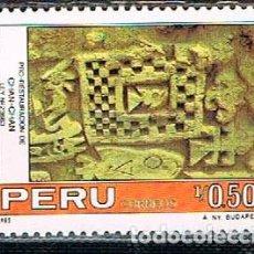 Sellos: PERU Nº 1303, ARQUEOLOGIA: RESTAURACIÓN DE LAS RUINAS DE CHAN CHAN. PROVINCIA DE TRUJILLO, NUEVO ***. Lote 210446332