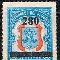 Sellos: PERU Nº 1202, ESCUDO, SOBRECARGADO FRANQUEO POSTAL Y NUEVO PRECIO, NUEVO ***. Lote 210455862