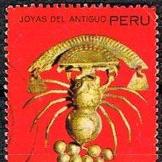 Sellos: PERU Nº 838, JOYAS DEL PERÚ ANTIGUO: COLLAR DE ORO MOCHICA. S .IV. USADO. Lote 210461723