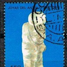 Sellos: PERU Nº 836, JOYAS DEL PERÚ ANTIGUO: DIOS LAMBAYEQUE. USADO. Lote 210462381