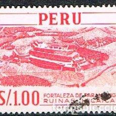 Sellos: PERU Nº 650, RUINAS INCAS, FORTALEZA DE PARAMONGA.USADO. Lote 210462783