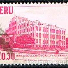 Sellos: PERU Nº 515, EDIFICIO DEL MINISTERIO DE SALUD PÚBLICA Y ASISTENCIA SOCIAL. USADO. Lote 210463483