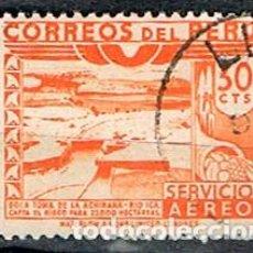 Sellos: PERU Nº 469, BOCAS DE RIEGO DEL RÍO ICA. ACHIRANA.,USADO. Lote 210463732