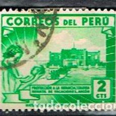 Sellos: PERÚ Nº 428, COLONIA VACACIONAL DE LA PLAYA DE ANCÓN, USADO. Lote 210463905