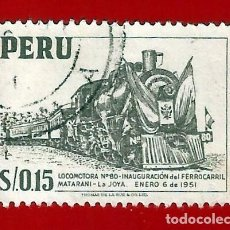 Sellos: PERU. 1953. FERROCARRIL MATARANI - LA JOYA. Lote 210754901