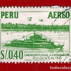 "Sellos: PERU. 1953. CAÑONERA FLUVIAL ""MARAÑON"". Lote 210755167"