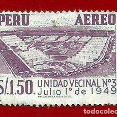 Sellos: PERU. 1953. UNIDAD VECINAL Nº 3. Lote 210755342