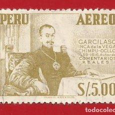 Sellos: PERU. 1953. GARCILASO INCA DE LA VEGA. Lote 210755420