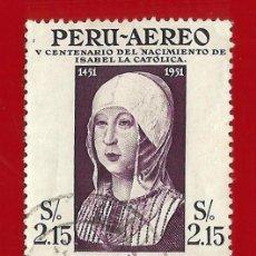 Sellos: PERU. 1953. ISABEL LA CATOLICA. Lote 210755646