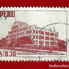 Sellos: PERU. 1957. MINISTERIO DE SALUD PUBLICA Y ASISTENCIA SOCIAL. Lote 210756161