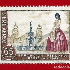 Sellos: PERU. 1958. EXPOSICION PERUANA EN PARIS. Lote 210756484