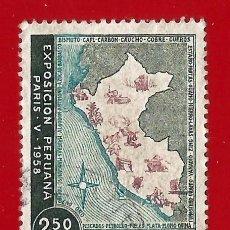 Sellos: PERU. 1958. EXPOSICION PERUANA EN PARIS. Lote 210756749