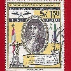 Sellos: PERU. 1958. JOSE HIPOLITO UNANUE. Lote 210757001