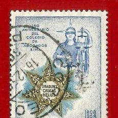 Sellos: PERU. 1958. COLEGIO DE ABOGADOS DE LIMA. Lote 210757086