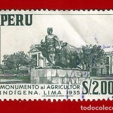 Sellos: PERU. 1960. MONUMENTO AL AGRICULTOR INDIGENA. Lote 210757635